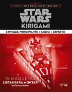 star wars kirigami mark hagan guirey 9788416857401
