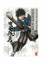 rurouni kenshin integral nº 20 nobuhiro watsuki 9788415830221