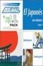 el japones sin esfuerzo (t. i) (pack mp3) (libro + 1 cd mp3)-9788496481121