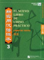 el nuevo libro de chino practico 3 (curso de chino mandarin con b ase española) (libro de texto) liu xun 9787561926451