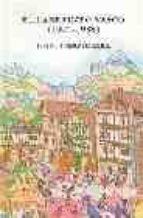 el laberinto vasco (1977 1988) julio caro baroja 9788470351761