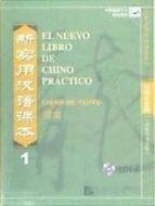el nuevo libro de chino practico 1 (pack 4 cd del libro de texto)-9787887036971