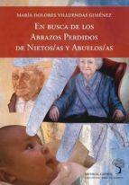 Llama de amor viva FB2 MOBI EPUB 978-8494110771