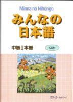 minna no nihongo chukyu (+ cd (vol. 1)- 3a corporation-9784883194681