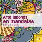 arte japones en mandalas-nina corbi-9788496697881