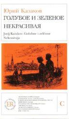 goluboe i zelenoe (ruso) (easy readers c)-jurij kazakov-9788723904591