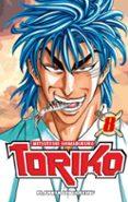 TORIKO Nº 8 (SENTIDO DE LECTURA ORIENTAL) - 9788415821601 - MITSUTOSHI SHIMABUKURO