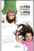 LOS NIÑOS CON LOS NIÑOS, LAS NIÑAS CON LAS NIÑAS - 9788496416611 - MARIA CALVO CHARRO