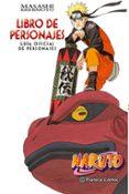 NARUTO GUIA Nº03 LIBRO DE PERSONAJES - 9788416889921 - MASASHI KISHIMOTO