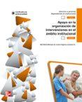 MF1016_2: MÓDULO I: APOYO EN LA ORGANIZACIÓN DE INTERVENCIONES EN EL ÁMBITO INSTITUCIONAL. CERTIFICADOS DE PROFESIONALIDAD SANIDAD - 9788448176921 - VV.AA.