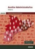 AUXILIAR ADMINISTRATIU/IVA: INSTITUT CATALA DE LA SALUT: TEMARIO 2 - 9788490846421 - VV.AA.