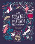 LOS CUENTOS QUE NUNCA NOS CONTARON - 9788416588831 - VV.AA.