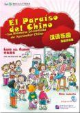 EL PARAISO DEL CHINO ALUMNO + CD (NIVEL ELEMENTAL) - 9787561923351 - VV.AA.