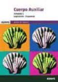 AUXILIARES ADMINISTRATIVOS DE LA XUNTA DE GALICIA. TEMARIO 1 - 9788490843451 - VV.AA.