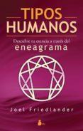 TIPOS HUMANOS: DESCUBRE TU ESENCIA A TRAVES DEL ENEAGRAMA - 9788478084791 - JOEL FRIEDLANDER