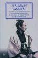 el alma del samurai: una traduccion contemporanea de tres clasicos del zen y el bushido-9788472456341