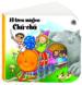el tren magico chu-chu-9788490249161