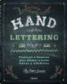 HAND LETTERING (DIBUJAR A MANO LETRAS Y ALFABETOS) DOAN GRAVES