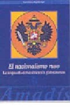 Cdaea.es El Nacionalismo Ruso: La Respuesta Euroasiatica A La Globalizacio N Image