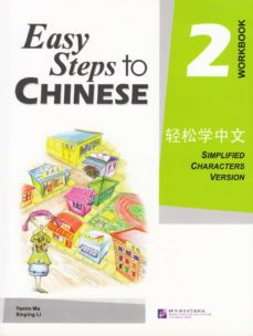Ebook epub descargar deutsch EASY STEPS TO CHINESE VOL.2 - WORKBOOK 9787561918111 de  DJVU FB2 iBook (Literatura española)