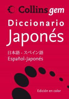 Descargar COLLINS GEM DICCIONARIO JAPONES: gratis pdf - leer online
