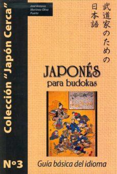 japonés para budokas-jose antonio martinez-oliva puerta-9788420305721