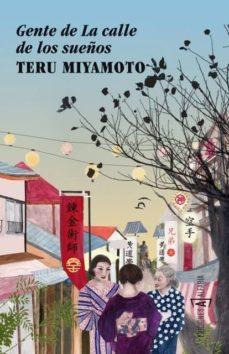 GENTE DE LA CALLE DE LOS SUEÑOS | TERU MIYAMOTO | Casa del Libro