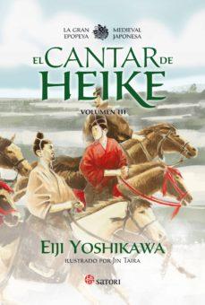 Descarga gratuita de libros android pdf. EL CANTAR DE HEIKE III  de EIJI YOSHIKAWA