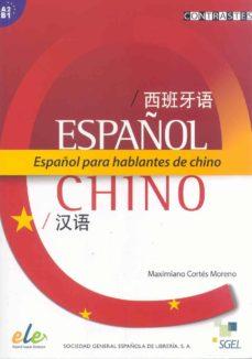 Titantitan.mx Español Para Hablantes De Chino (B1) Image