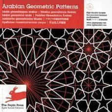 Eldeportedealbacete.es Arabian Geometric Patterns = Diseños Geometricos Arabes Image