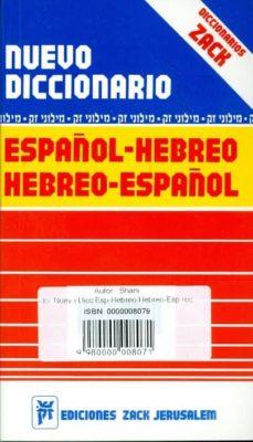 Permacultivo.es Nuevo Diccionario Español-hebreo / Hebreo-español Image