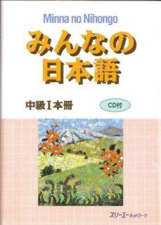 Descargar Ebook para joomla gratis MINNA NO NIHONGO CHUKYU (+ CD (VOL. 1)- 3A CORPORATION