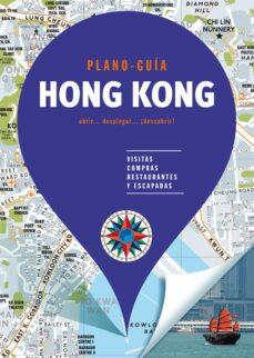 hong kong 2018 (plano - guia): visitas, compras, restaurantes y escpadas-9788466662581