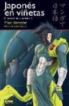 japones en viñetas: cuaderno de ejercicios nº 1-marc bernabe-9788498143881