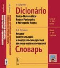 Viamistica.es Dicionário Fisico-matematico Russo-portugues E Portugues-russo Image