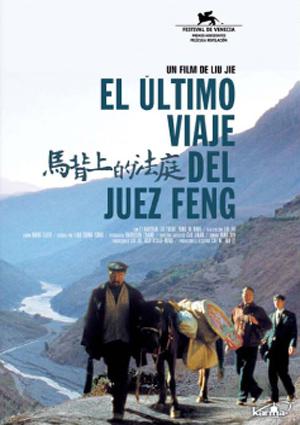 el ultimo viaje del juez feng (dvd)-8437008450438