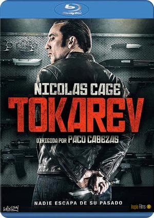 tokarev (blu-ray)-8436551670645