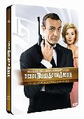 desde rusia con amor: ultimate edition: edicion especial 2 discos-8420266943835